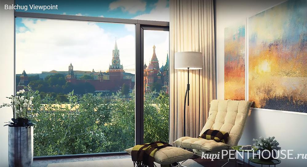 Vid na Kreml iz penthausa Balchug Viewpoint na Sadovnicheskoy naberezhnoy